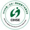 2018酵素展,北京酵素行业展览会,中国酵素行业发展大会
