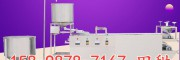 海南三沙豆腐皮机的厂家不锈钢全自动豆腐皮机豆腐皮机加工商