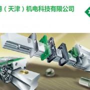万禧万德(天津)机电科技有限公司