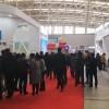 2019天津供暖及空调热泵技术设备展览会