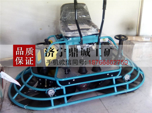 7 驾驶式抹光机 (3)