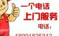 陕西安-渭南-渭南Oracle,DBA,数据库运维