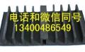 外贴式橡胶止水带又称背贴式橡胶止水带或外置式橡胶止水带