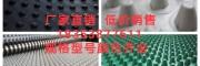 凸点20高排水板(杭州)车库滤水排水板