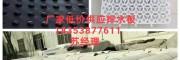 武汉2公分凹凸车库排水板厂家送货蓄排水板