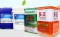 声誉好的EVA处理剂供应商当属,TPR处理剂在哪家买