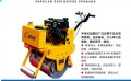 手扶压实机,柴油动力小碾子,草坪600毫米宽度的振动碾子机