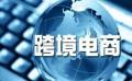 上海薇仕专注于移动购物app定制,中国跨境电商物流的专家