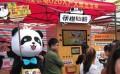 饮料无人售货机,筷橙仙粉加盟让你用得放心