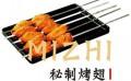 郑州餐饮小吃连锁店厂家直销,量大从优,质量优越
