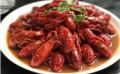 湖北省湖北特色小吃加盟促销信息的新相关信息
