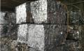想要低价颠覆市场?恒宝佳发低价回收废钢筋