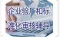 湖南省深圳企业培训公司网球哪个厂家便宜