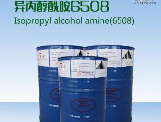 除蜡水母料,非离子表面活性剂,异酰胺6508,增稠剂