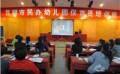 云南省在哪能买到品质好的昆明产后恢复师培训,供应