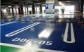 净化车间地坪,上海道赫,品质见证实力,服务彰显价值