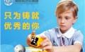 北京盟享加商务服务产品销量稳健向前,客户认可的儿童早教加盟