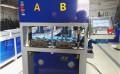 德川机械专业为客户提供高性价比的数控全自动冲孔机产品及服务