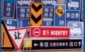 高质量的广州湘诚道路标线涂料,新报价