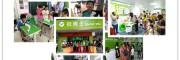 郑州地区暑假开辅导班在什么店比较合适