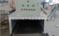 厂家直销小型带式水果烘干机小型网带烘干机