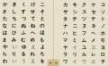 日语培训班以服务至上为宗旨,郑州日语培训班学费优质可选日语