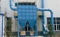 专业生产气箱脉冲布袋除尘器质优价廉来电洽谈更优惠