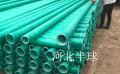 80玻璃钢管,125玻璃钢夹砂管,地埋夹砂管厂批发