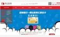 中国江北辅导班行业领导品牌