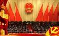 重庆市沙坪坝区法商教育培训学校专注于红色教育培训怎样容易服