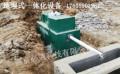 南京必通机械设备市场前景广阔,生活污水处理设备值得用户信任