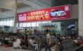 优质的广西高铁广告,广西壮族自治区专业的的广西高铁广告