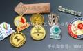 厂家定制奖牌,校徽,胸牌,纪念章,徽章,领章,肩章,别针