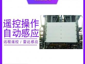 郑州工业滑升门生产安装,价格便宜
