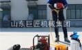 进口动力单人背包取样钻机新国产便捷勘探钻机中国制造