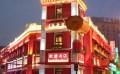 辽宁有实力的亮程公司|亮程服务