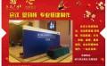 哈尔滨专业的哈尔滨活动物料制作公司推荐,哈尔滨喷绘