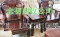 上海红木家具回收红木家具随时长期收购