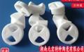 电子陶瓷片-划算的陶瓷水阀片供销