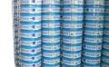 吉林防水涂料专用铁桶-潍坊价格合理的防水涂料铁桶批售