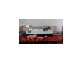 北京信函封装邮寄,承接各种手工活010-57265883