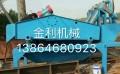 【热卖】细沙回收机|细沙回收机厂家|细沙回收机价格