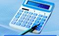 代理记账哪里找 可信赖的工商注册