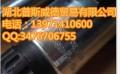 ZDR10DA2-5X,150Y