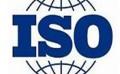 东营ISO三体系认证公司?申请ISO认证多少钱