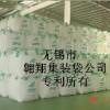 拉丝级聚,pp,用于集装袋生产