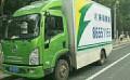 西安建西街附近的配送公司-陕西有口碑的物流配送