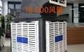 广东环保空调-东莞物超所值的环保空调出售