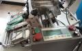 送纸机-供应北京送纸机送纸机-供应北京送纸机