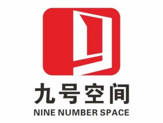 九号空间装修公司,涂料粉刷,全包,物美价廉的装修